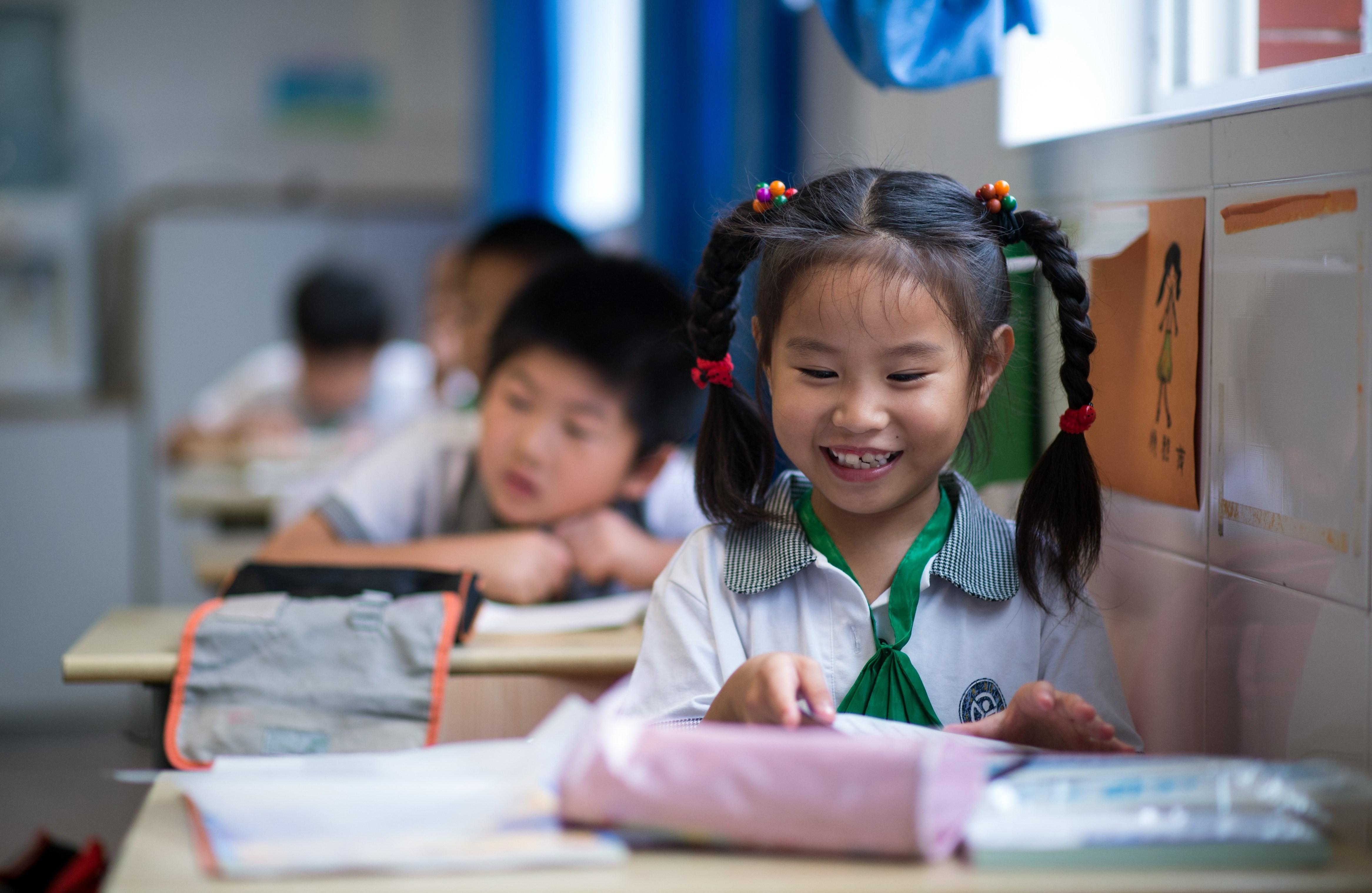 student classroom china