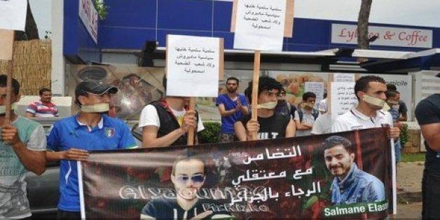 Les supporters du Raja seront jugés plus tôt que prévu en Algérie