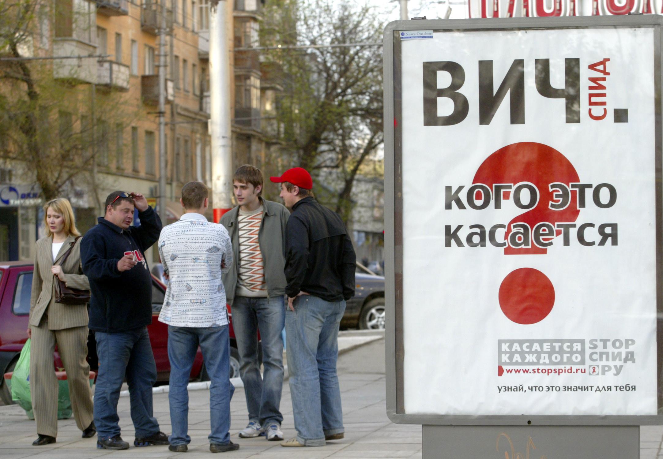 russia aids hiv