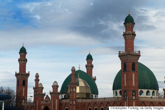 mosque uk