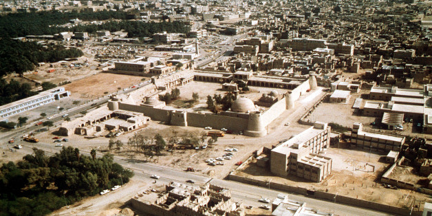 Kingdom of Saudi Arabia - Castle and Mosque of Ibrahim Pasha in Hofuf. (AP-Photo/-undated-)