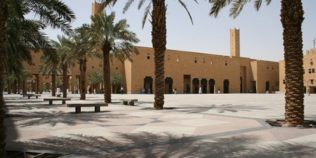 La place Dira à Riyadh où les décapitations ont souvent lieu