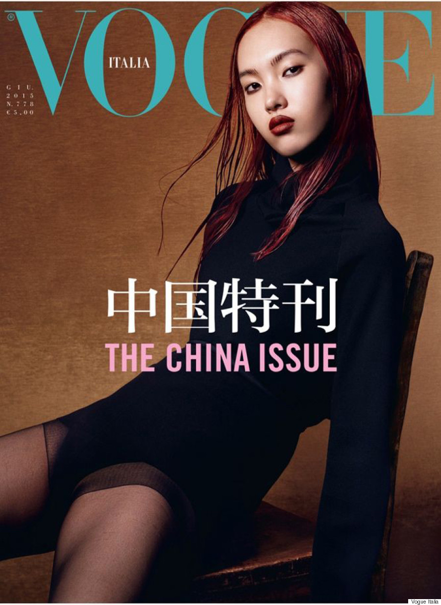 Vogue Italia's Latest Issue Is Dedicated To China
