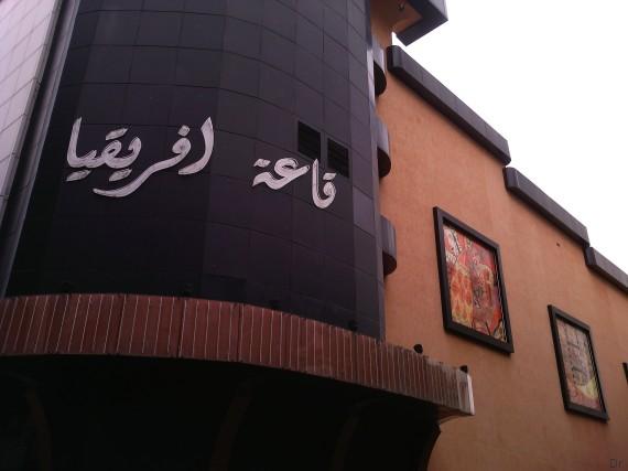 cinéma afrique