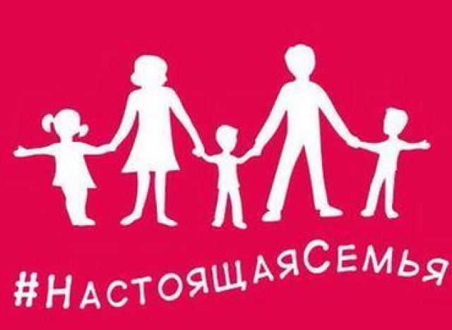 drapeau russe hétérosexuel