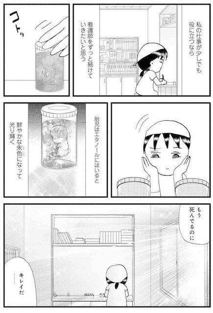 yurikago