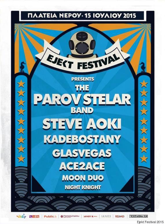 ejekt festival 2015