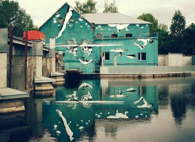 Peinture Murale Trompe L Oeil photos. une fresque murale peinte à l'envers pour créer un trompe-l