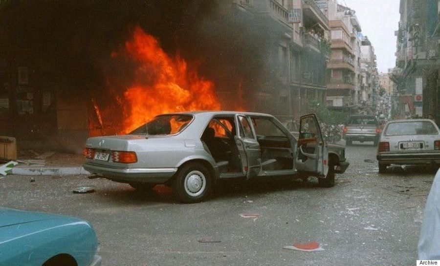 athens bombings