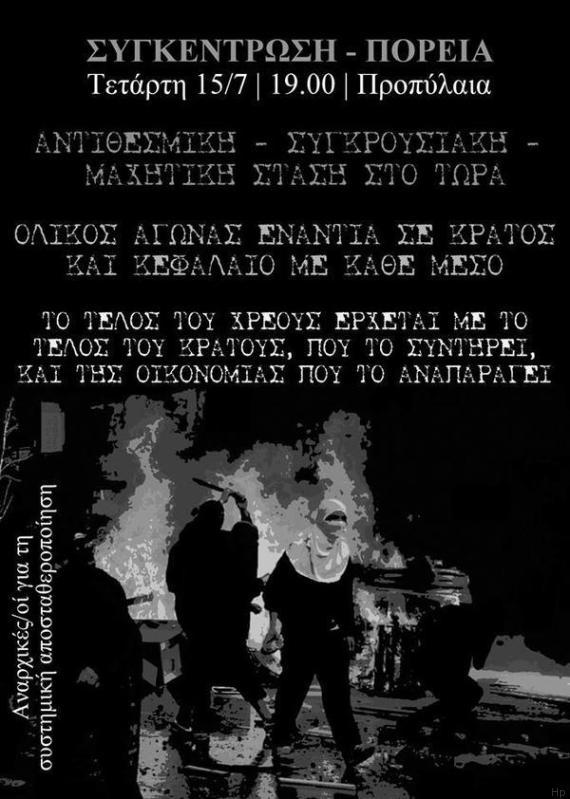 atene anarchici