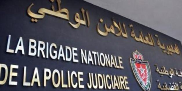La DGSN ouvre une enquête sur un différend entre une policière et un MRE