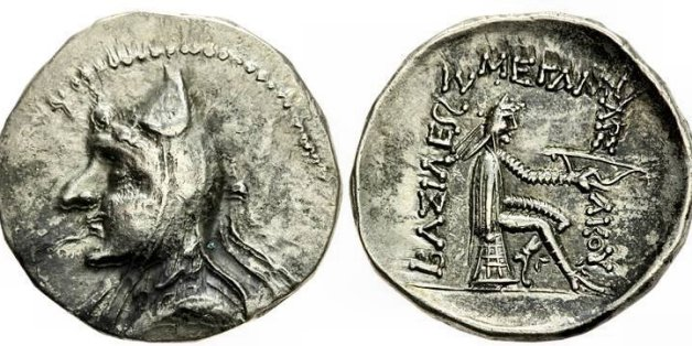 """Silver Drachma of Parthian king Mithradates I. Obverse: King wearing the typical iranian """"Bashlick"""" hat. Reverse: Arsakes Ist, faunder or the arsacid parthian dynasty, seating on a an omphalos and holding a bow, greek legend saying """"Basileus Mega Arsakou"""","""" the great king arsakes (archer)"""".  Mint is Hecatompylos (means the """"100 gates"""", ancien Parthian capital aka Thebes, Egypt). 171-135 BCE.  Personal collection image not taken by me (mine are less good), June 2011"""