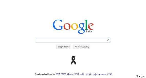 google kalam