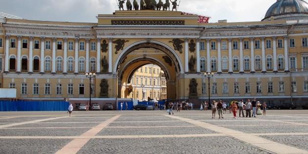 Saint Petersburg. Palace Square. General Staff Building Санкт-Петербург. Дворцовая площадь. Арка Главного штаба