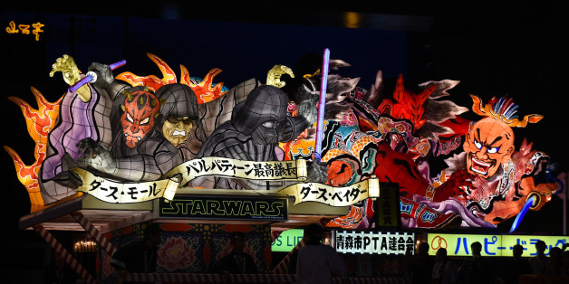 Au festival Nebuta au Japon, le 1er août.