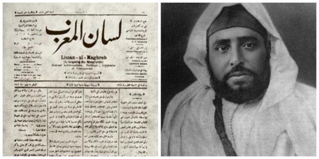 Le journal Lissan al-Maghrib et le sultan Moulay Hafid