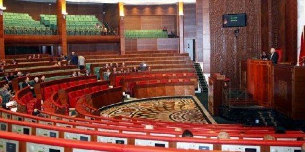 Élections des Chambres professionnelles: le PAM toujours en tête