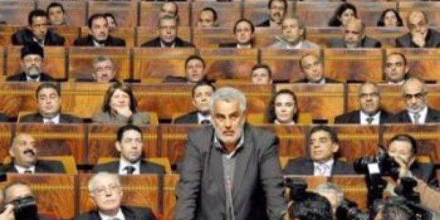 Les Marocains devront-ils plus se serrer la ceinture en 2016?