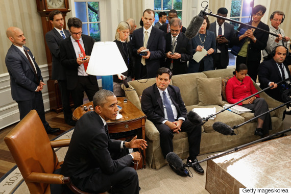 obama press briefing
