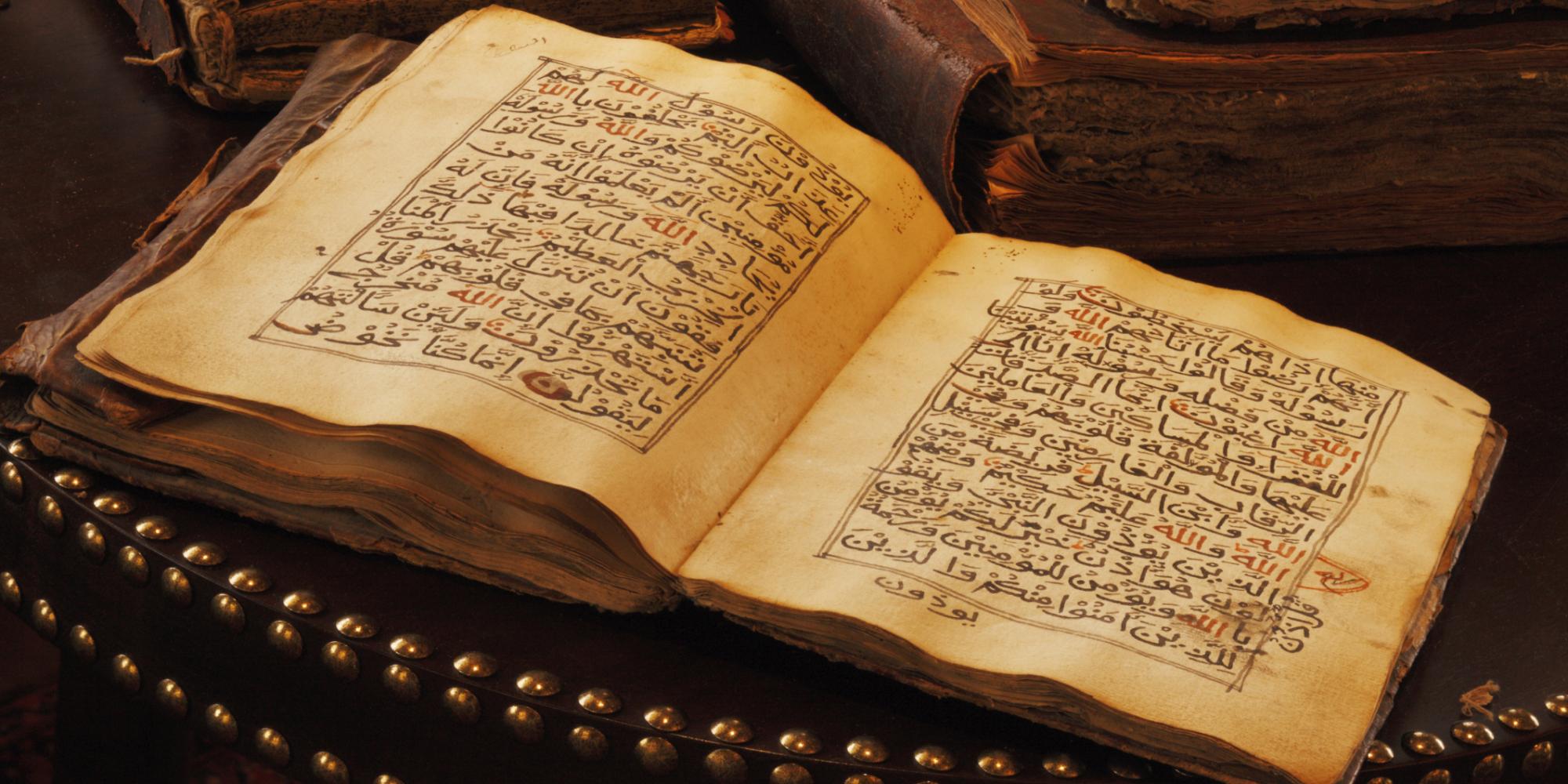 Understanding the relationship between the quran and - Quran wallpaper gallery ...