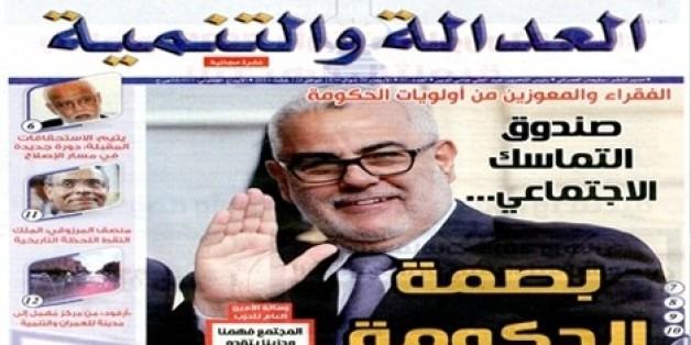 À l'approche des élections, le PJD lance son journal papier