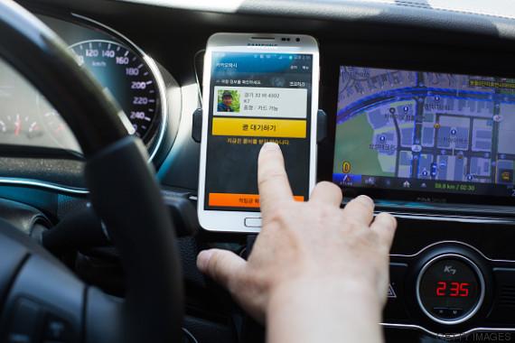 uber corea