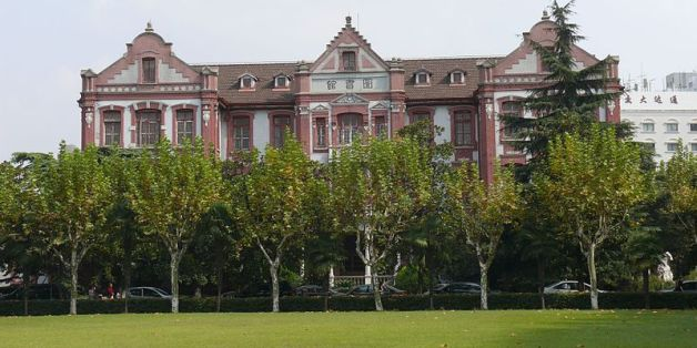Ancienne bibliothèque de l'Université Jiao Tong University Shangai