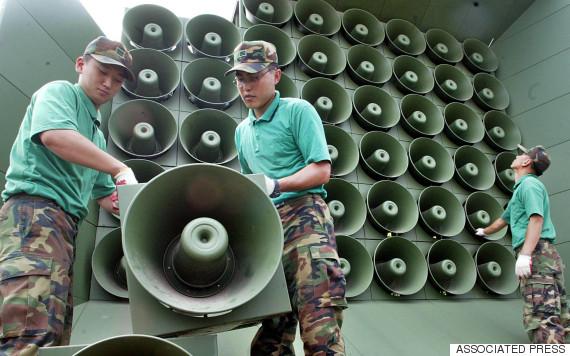 korea loudspeaker