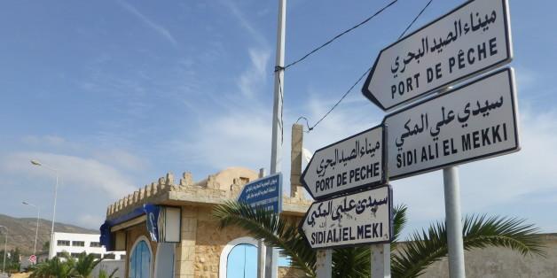 "<a href=""http://www.virtualtourist.com/travel/Africa/Tunisia/Gouvernorat_de_Tunis/Sidi_Bou_Said-2247737/Things_To_Do-Sidi_Bou_Said-TG-C-1.html"" rel=""nofollow"">Ennejma Ezzahra ~ Home of Baron d'Erlanger</a>"