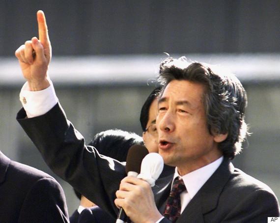 junichiro koizumi 2001 speech