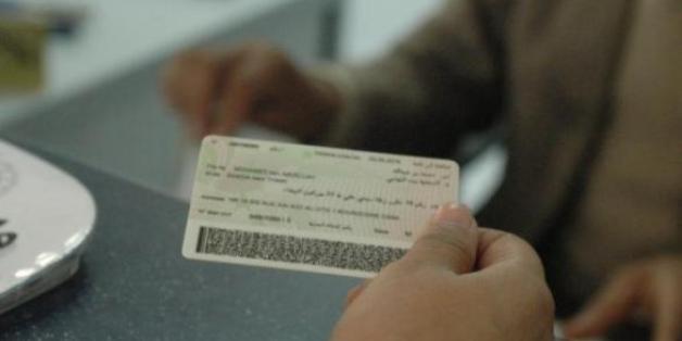 """Moubdie: """"La CIN dispense de l'acte de naissance, du certificat de résidence, de vie ou de nationalité"""""""