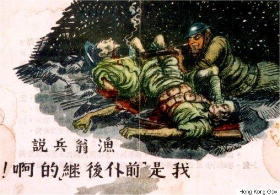 japanese propaganda