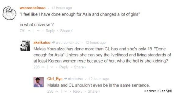 netizen buzz