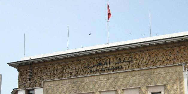Industrie: Un mois de juillet morose selon Bank Al-Maghrib