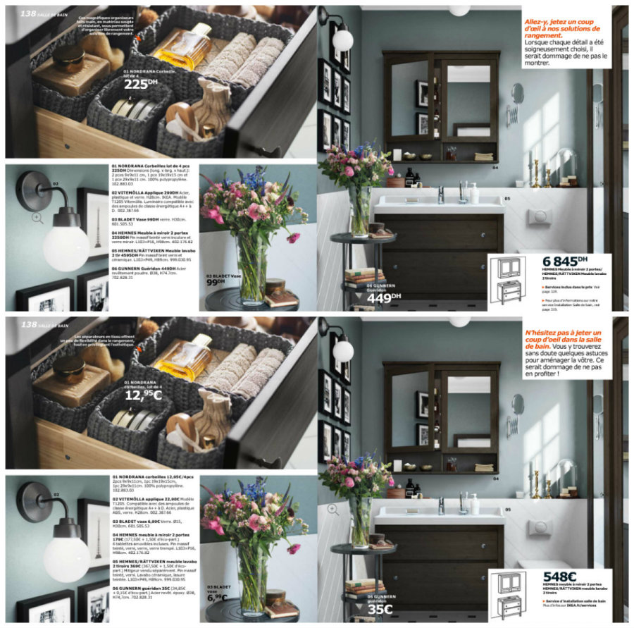 accessoires cuisine ikea maroc. Black Bedroom Furniture Sets. Home Design Ideas