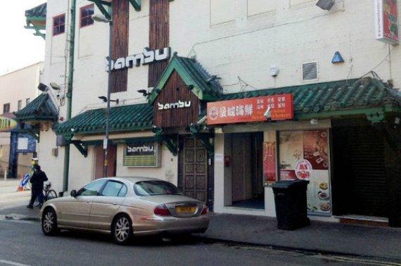 bambu nightclub