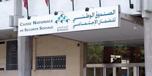La CNSS paiera en avance ses pensionnaires pour l'Aid El Adha