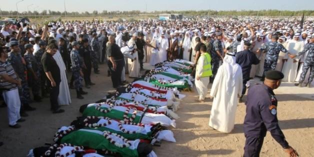 Obsèques le 27 juin 2015 à Koweit City des victimes de l'attentat commis la veille contre une mosquée chiite