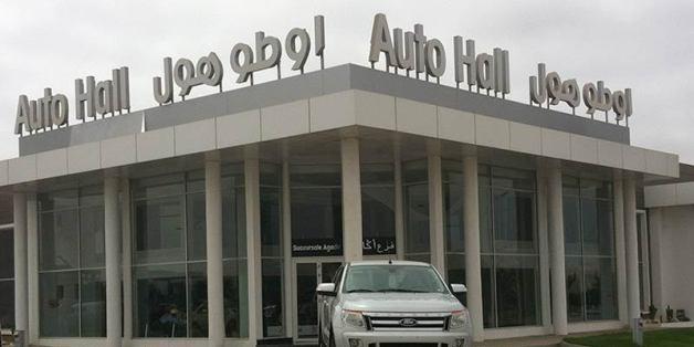 Le distributeur Auto Hall ouvrira 12 nouvelles succursales dont 9 à Casablanca