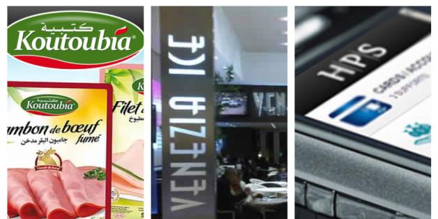 Success stories: Venezia Ice, Koutoubia,HPS, ces marques marocaines qui ont réussi