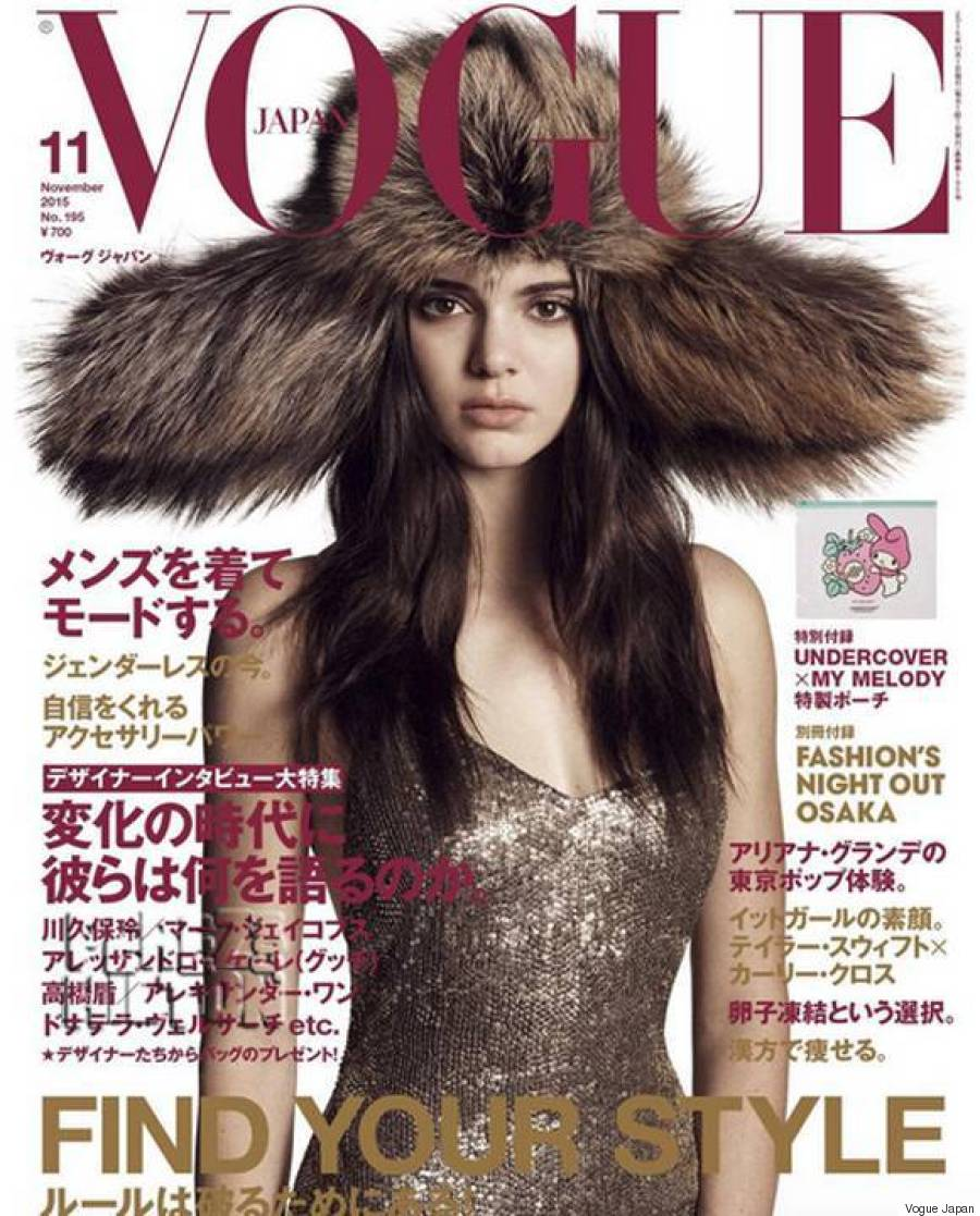 kendall jenner vogue japan