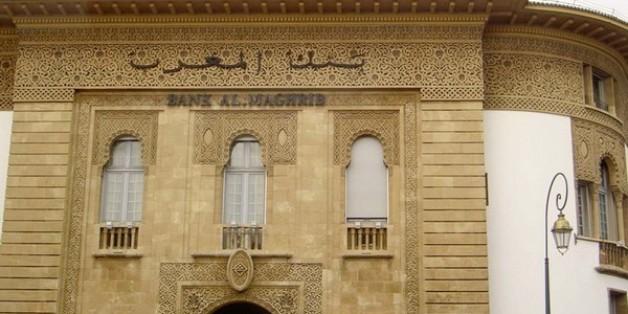 La Bank Al-Maghrib prévoit une croissance importance au Maroc cette année