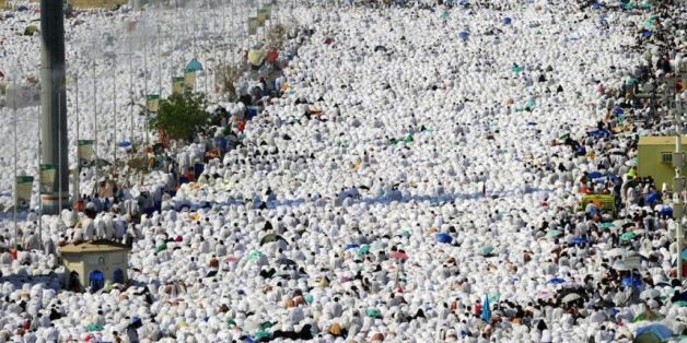 Drame de La Mecque: La liste des pèlerins décédés, portés-disparus et blessés
