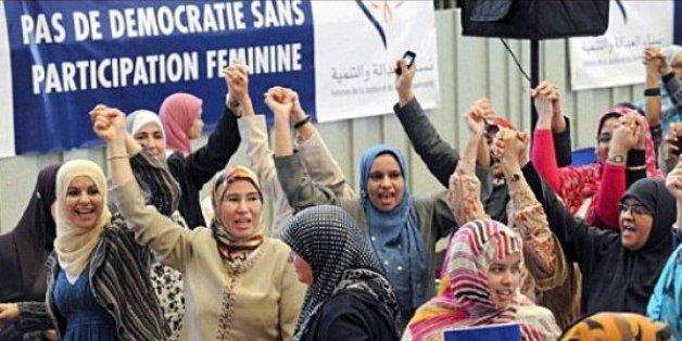 Droits des Marocaines: Les inégalités persistent