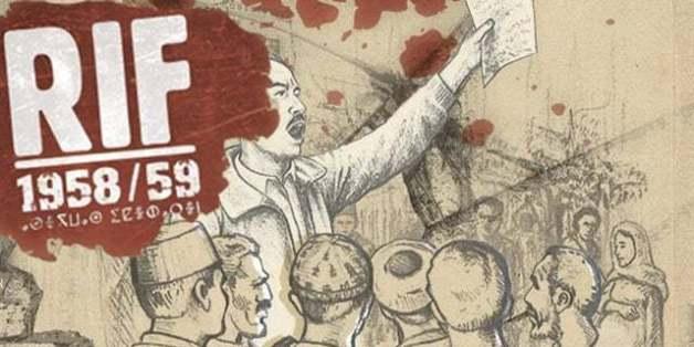 La révolte du rif, revue et commentée