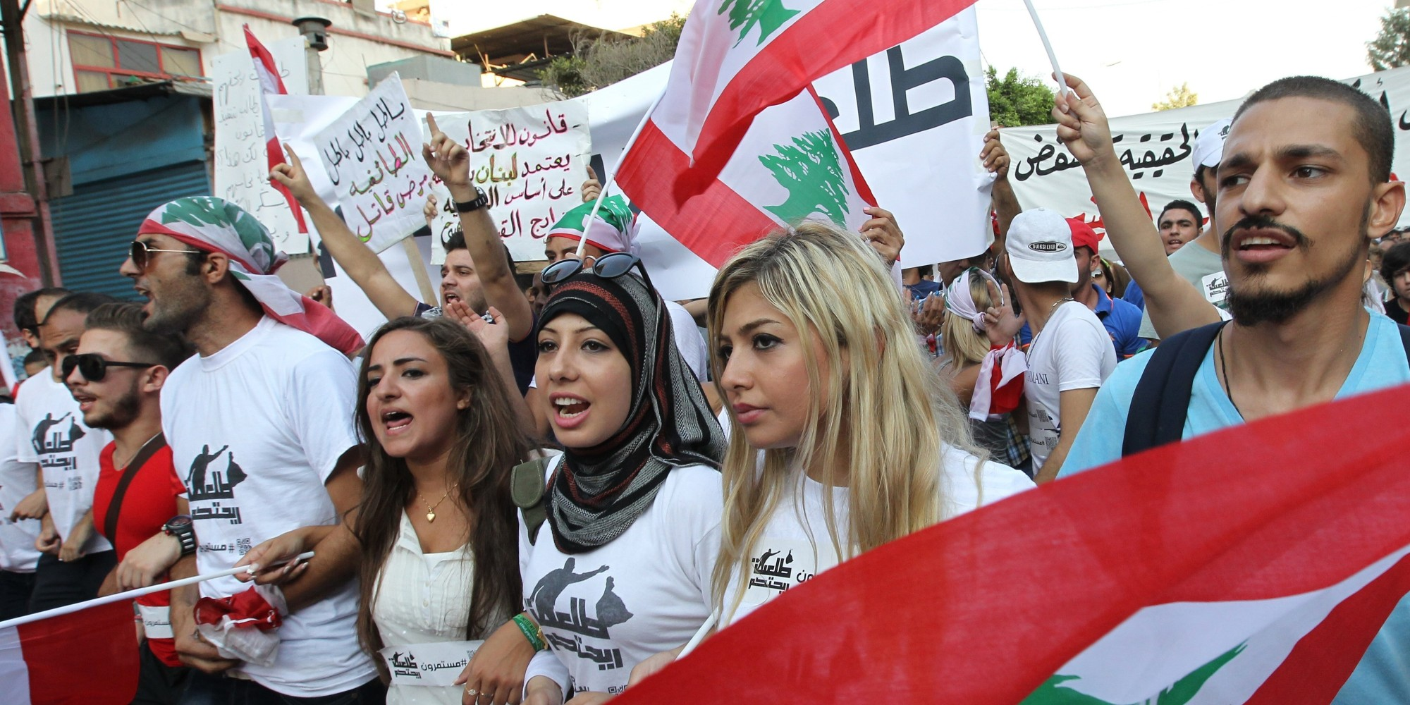 equal rights for lebanese women Code that would ensure equal rights for all lebanese who wish  women and men equal rights in all  and unprotected: women's rights under lebanon's.