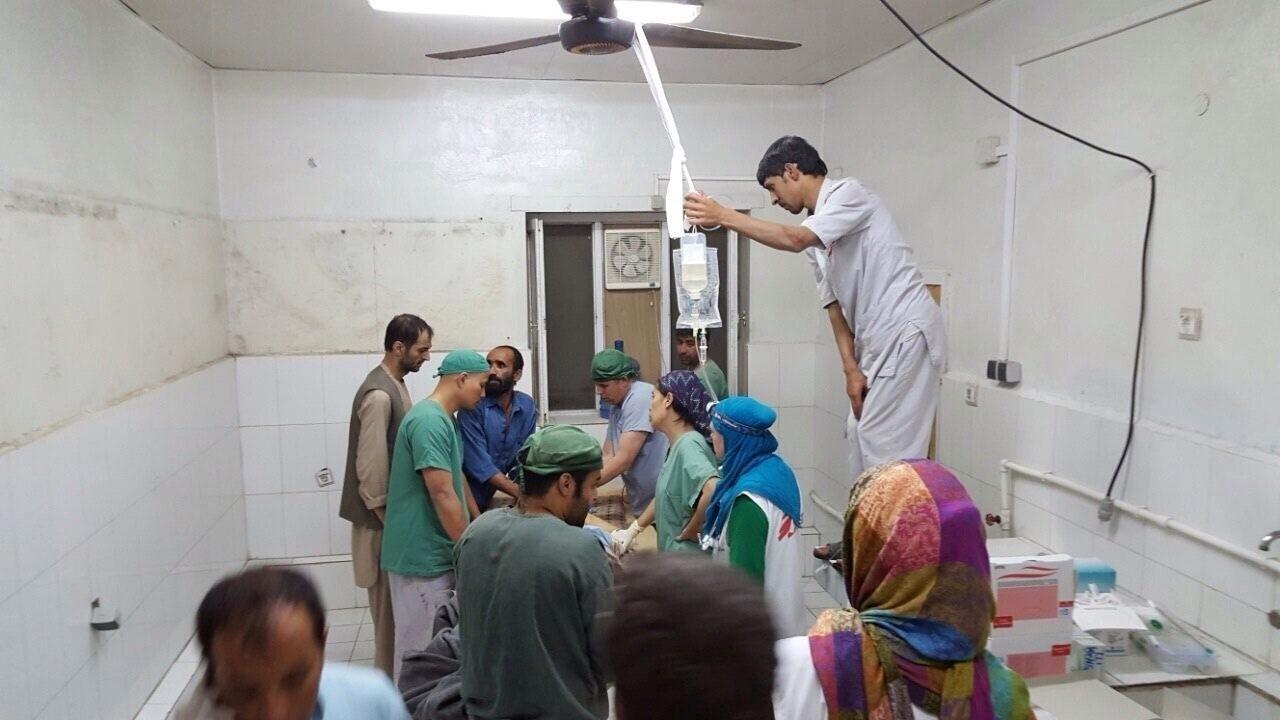 afganistan hospital october 2015