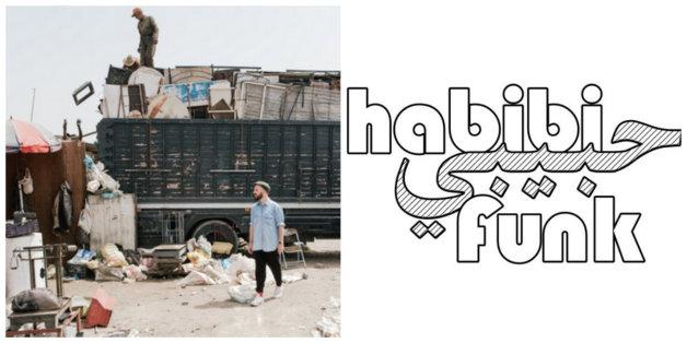 """""""Habibi Funk"""", des mixtapes avec de la disco marocaine dedans"""