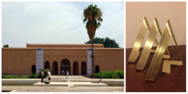 """""""Oscars"""" des musées: Le MMP+ de Marrakech sacré meilleure destination culturelle émergente en Afrique"""