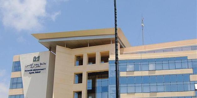 L'Université Mohammed V de Rabat classée 15e meilleure université en Afrique